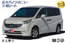 宮古島空港レンタカーのミニバン 8人乗・ナビ装備♪ WG2