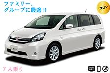 宮古島空港レンタカーのミニバン 5~7人乗・ナビ装備♪WG1