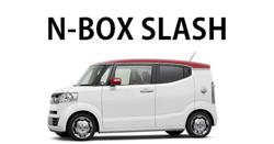 N-BOX SLASH