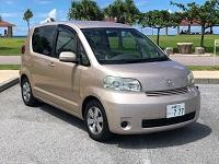 AQUA Car Rentalのコンパクト