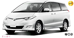 宮古島空港レンタカーのエスティマ BT・ナビ装備♪【リクエスト予約】WG4