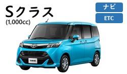 JAレンタカー沖縄の【禁煙車】■最適人数3~4名■荷物3個/コンパクトクラス(5名乗り)