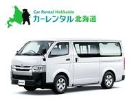 カーレンタル北海道の商用車