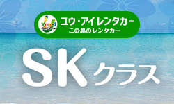 SUZUKI・WAGON R・SUZUKI・WAGON R STINGRAY・HONDA・N-BOX
