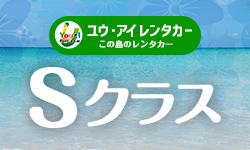 TOYOTA・ヴィッツ・NISSAN・ノート・HONDA・フィット