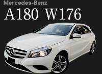 フォルクスワーゲン GOLF7(5G)・MercedesBenz A180(W176)・MercedesBenz B180(W246)・BMW 116i(F20)・MINI クーパーS(F56)・MercedesBenz A180(W177)・VOLVO V40 CrossCountry T5