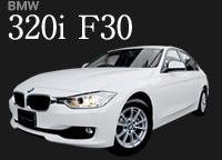 メルセデスベンツ CLA180(C117)・メルセデスベンツ C180(W205)・BMW 320i(F30)・BMW 420iグランクーペ(F36)・アウディ A4 1.8(B8)・Audi A4 2.0TFSI・MercedesBenz C200 (W205) AV Sport edit・MercedesBenz C350(W204後期) AV