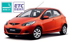 ABCレンタカーのS1クラス(コンパクト/ナビ・CD・ETC・AUX端子標準装備♪)