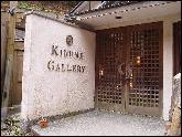 KIFUNE COSMETICS&GALLERY