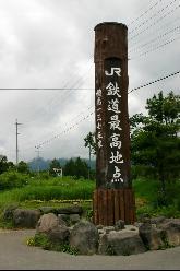 野辺山・写真
