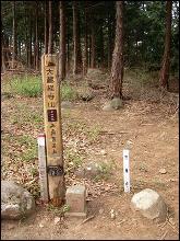 大蔵経寺・写真