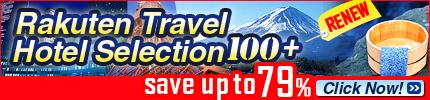 Japanese Travel
