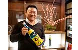 飛騨の酒蔵「蓬莱」