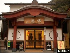 1300年の歴史を誇る粟津温泉。地元の人も旅人も楽しめる総湯