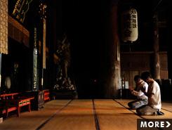 吉野山に堂々と姿を現す修験道の総本山・金峯山寺
