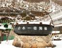 日本一大きな鉄鍋