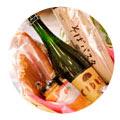 地元のふじりんごを使用したシードルワイン