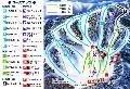 かたしな高原スキー場のイメージマップ