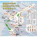 奥利根スノーパークのイメージマップ