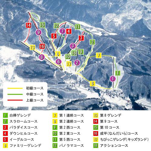 宝台樹スキー場(オフィシャルサイト)