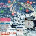 糸魚川シーサイドバレースキー場のイメージマップ