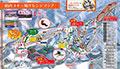 胎内スキー場のイメージマップ