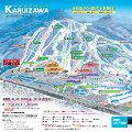 軽井沢プリンスホテルスキー場のイメージマップ