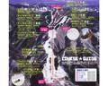 野麦峠スキー場のイメージマップ