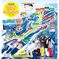 ホワイトピアたかすスキー場のイメージマップ