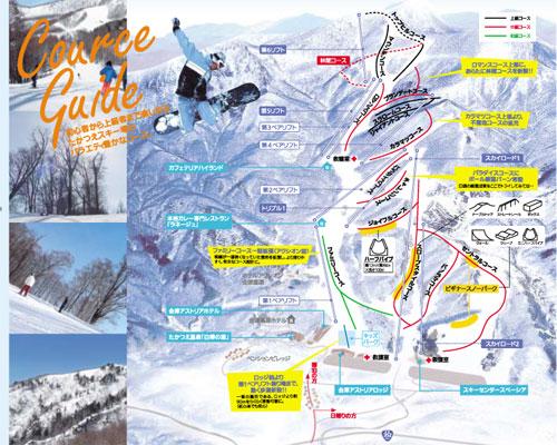 たかつえ スキー 場