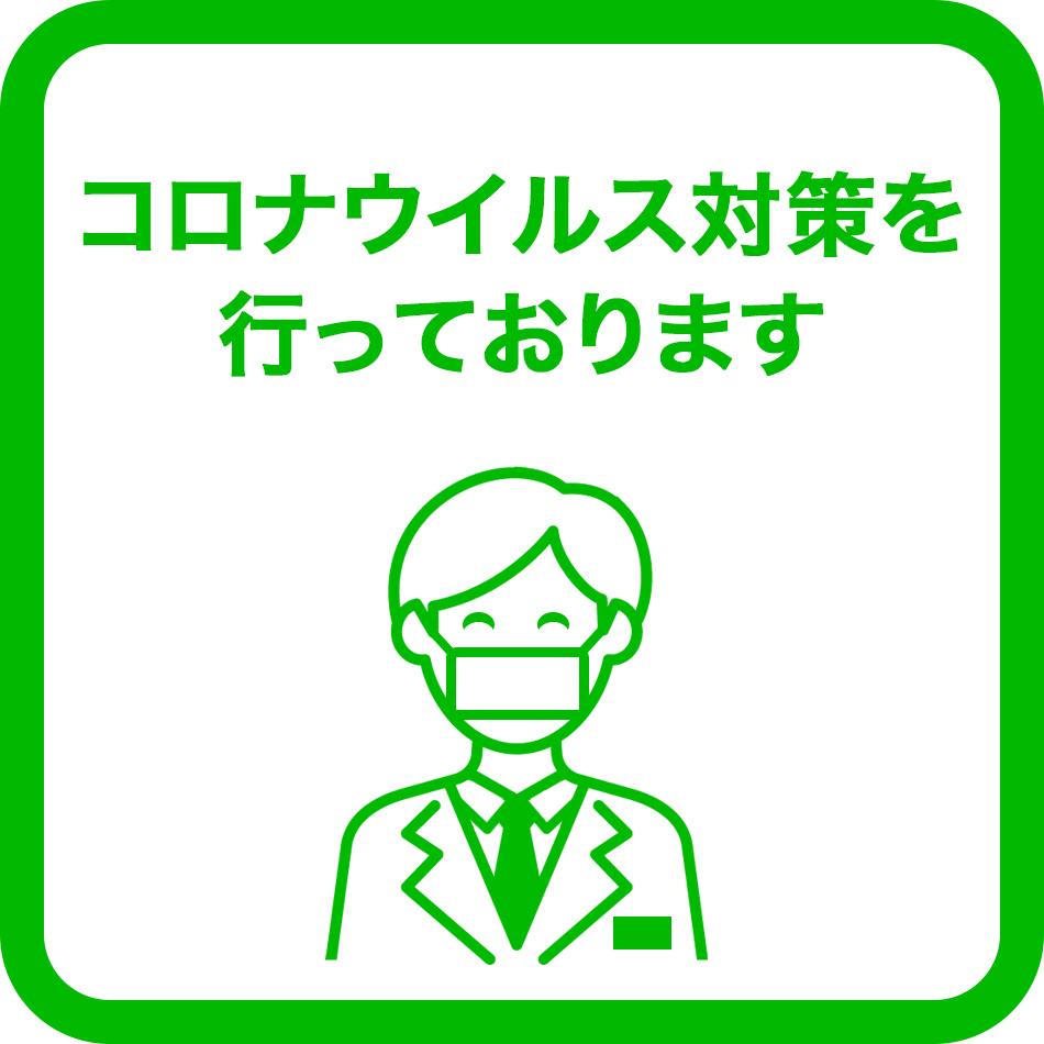 ベーシックプラン◎無料朝食【信州そば&いなり寿司2個】