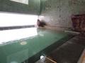スーパーホテル新居浜 天然温泉「伊予の湯」