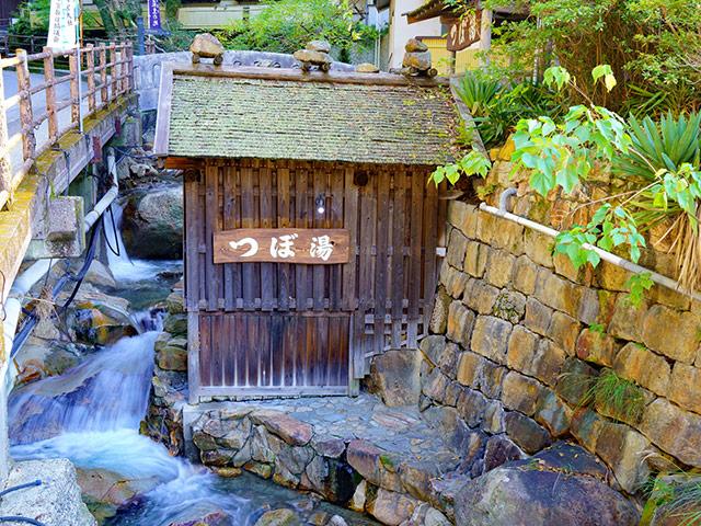 の 峰 温泉 湯 「小栗判官」伝説が静かに息づく 蘇りの聖地を訪ねて