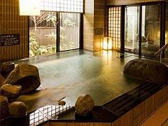 御笠の湯温泉