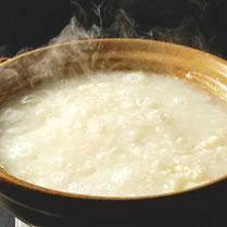 白骨の名湯 泡の湯