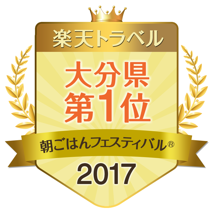 【朝ごはんフェスティバル(R)2017】ポイント10倍◆鉄板焼きプレミアム梅コースプラン