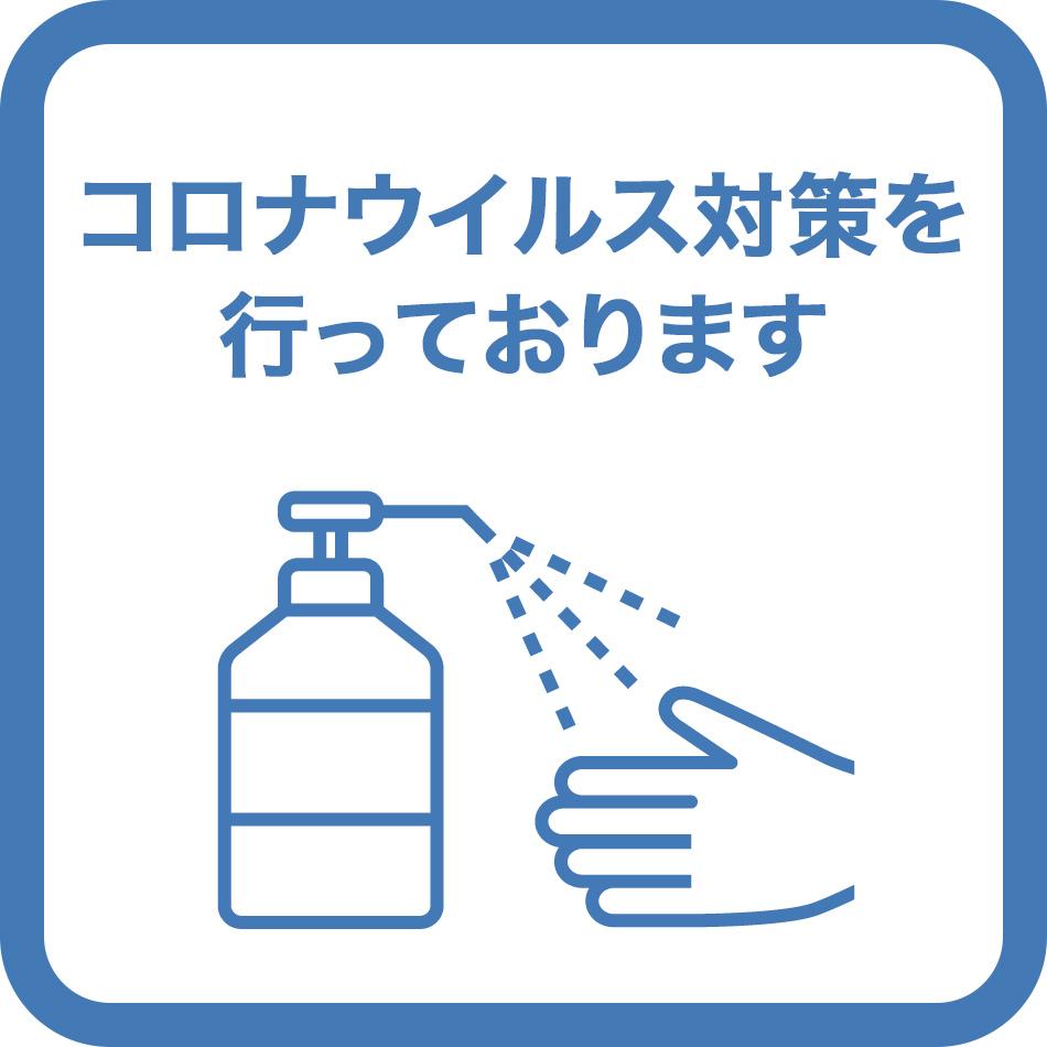 NOHGA HOTEL AKIHABARA TOKYO(2020年9月1日開業) image