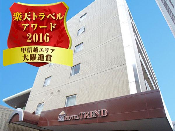 ホテルトレンド長野