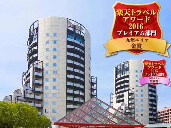 ザ・レジデンシャルスイート・福岡