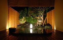 香湯楼井川 (KOUYUROU IKAWA)