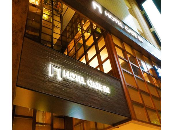 ホテルゲートイン鹿児島(HOTEL GATE IN KAGOSHIMA)