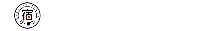 【国内宿泊】<東京都民限定>10月~1月のご宿泊に使える1,000円割引クーポン(先着利用90,000枚)