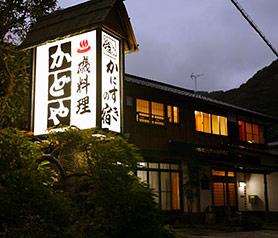 佐津温泉 民宿 美味し宿かどや<香住>
