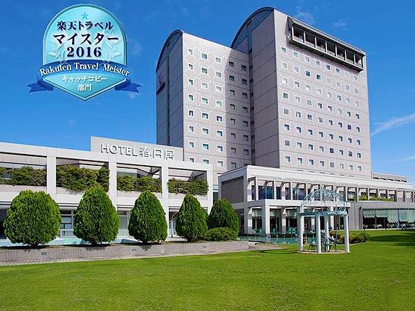 ホテル春日居
