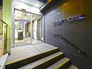 スーパーホテル札幌・すすきの