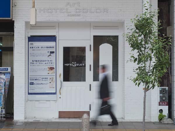 アートホテル カラー 青森(旧:青森プラザホテル)