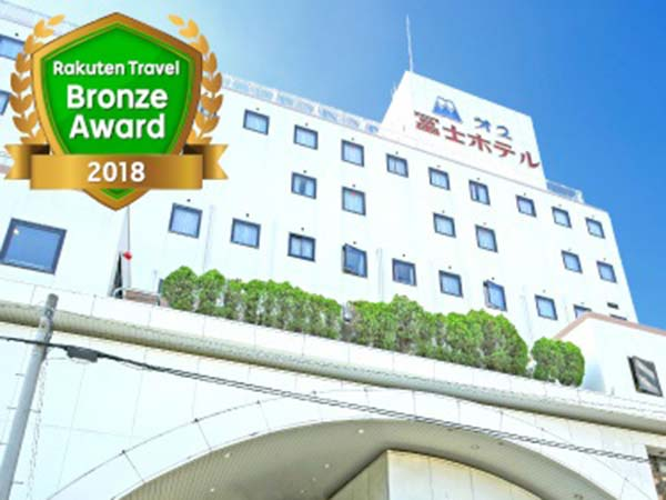 ワカヤマ第2冨士ホテル