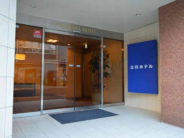 立川ホテル