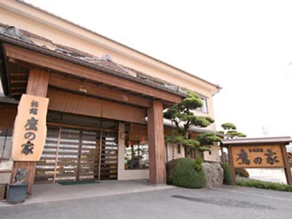 植木温泉 和風旅館 鷹の家