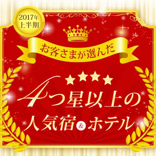 ハートンホテル心斎橋 image